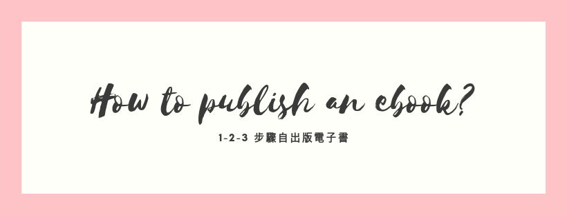 1-2-3 Self Publish Ebook.png
